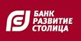 Банк Развитие-Столица